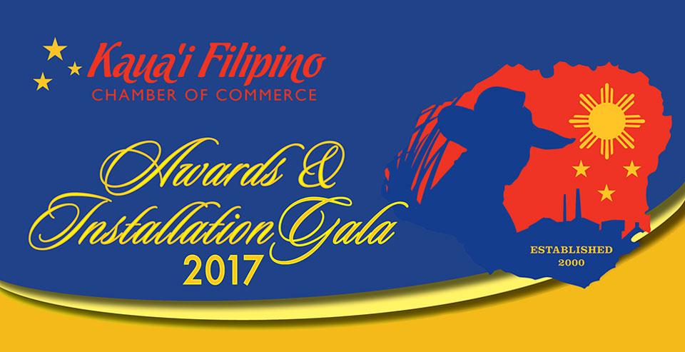 2017 Awards & Installation Gala – January 28, 2017