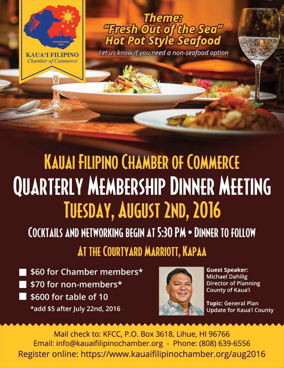 August 2016 Quarterly Meeting Flyer