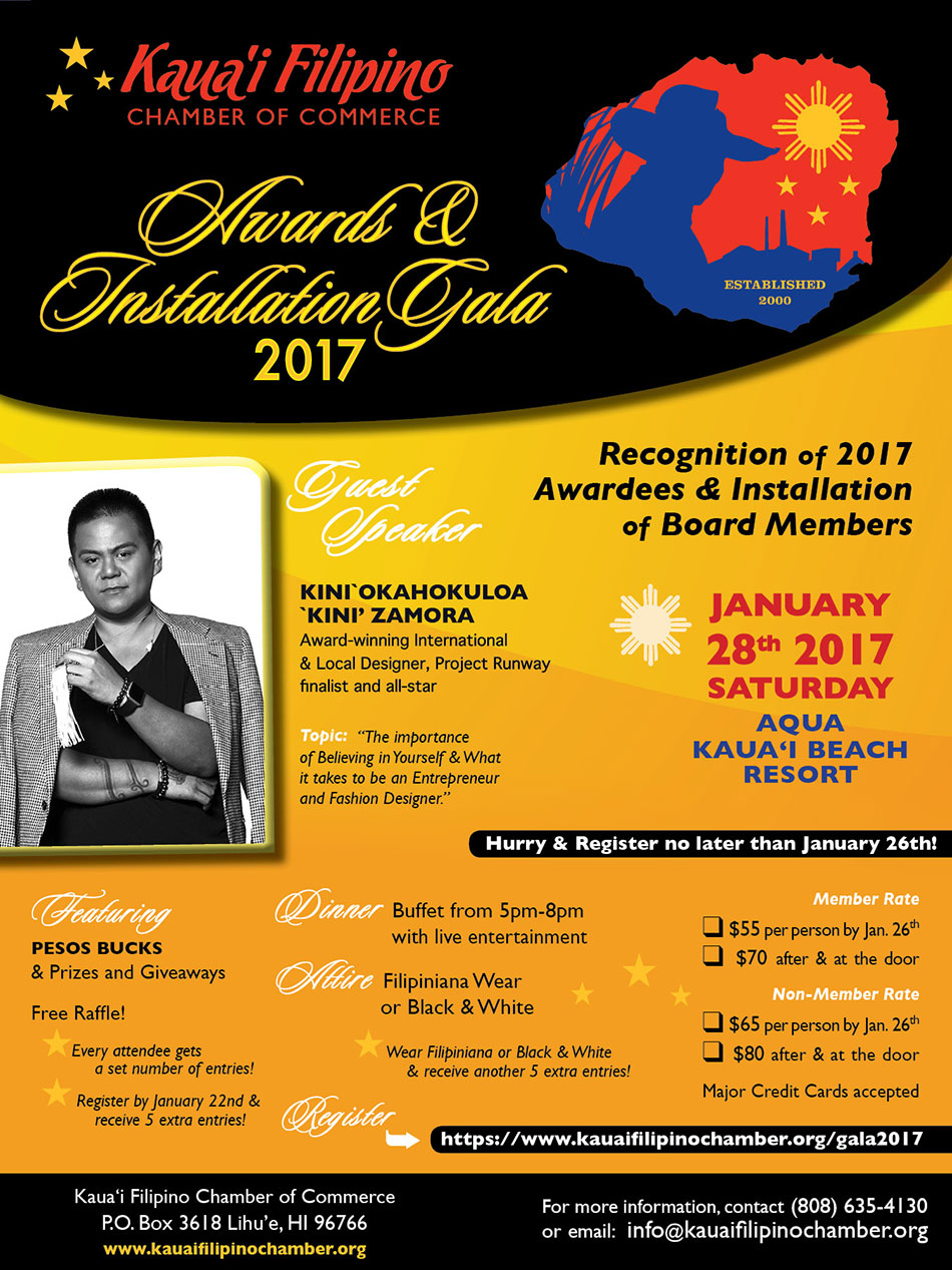 2017 Awards and Installation Gala