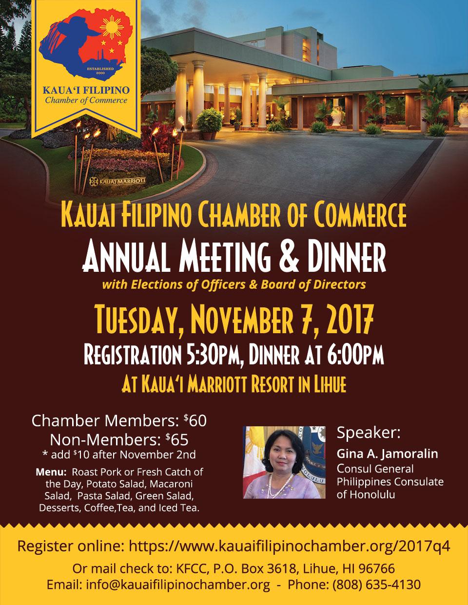 2017 Annual Membership Meeting & Dinner