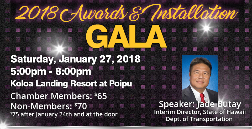 2018 Awards & Installation Gala